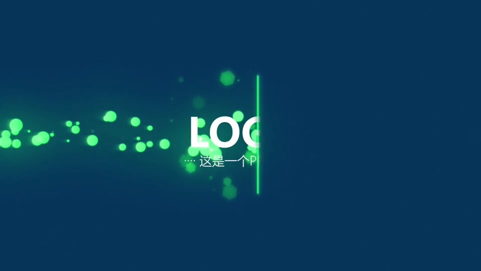 PR模板光斑冲击出LOGO
