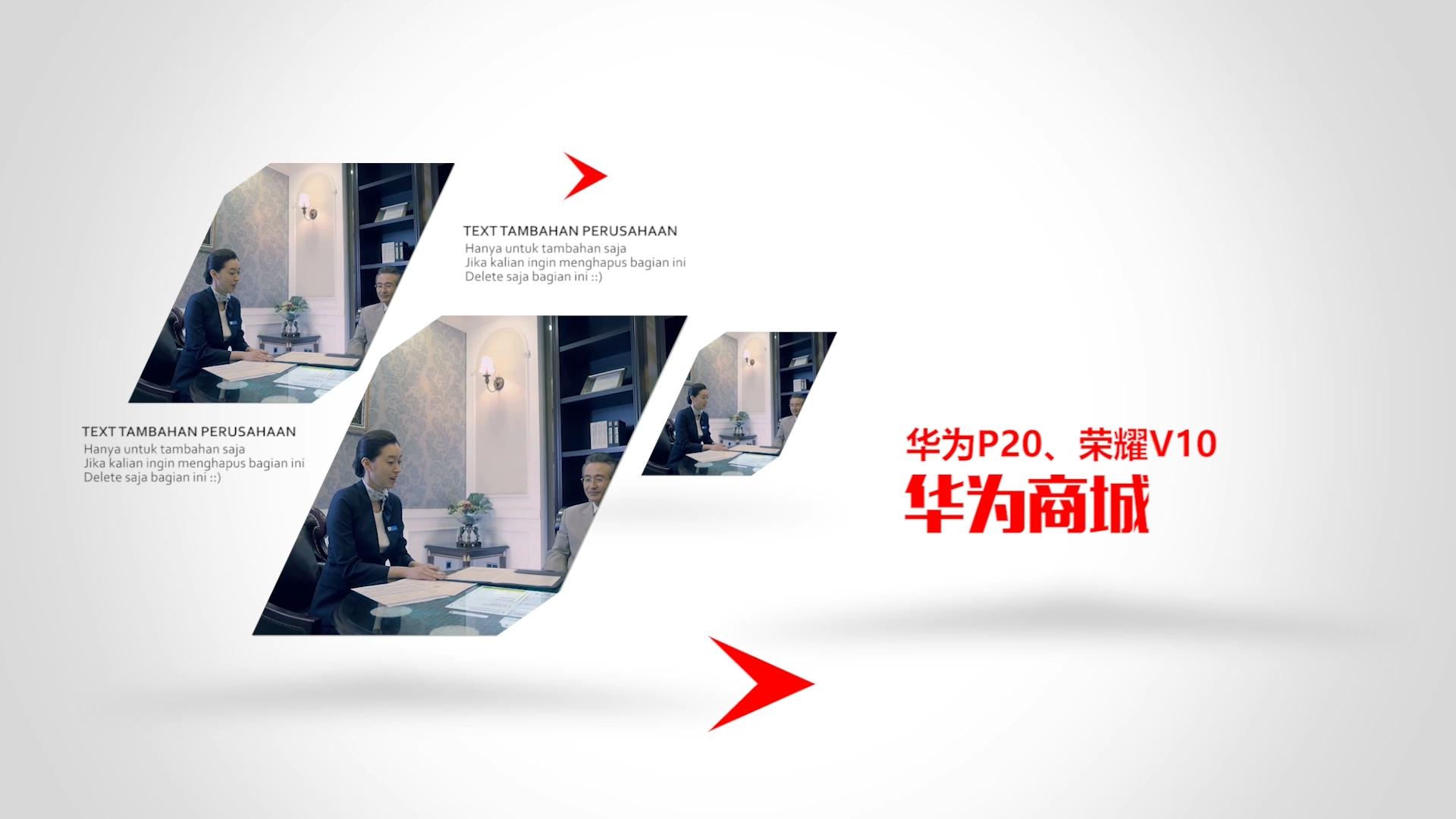 白色图片展示简洁红色元素PR模板下载