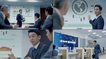 未来办公会议视频素材