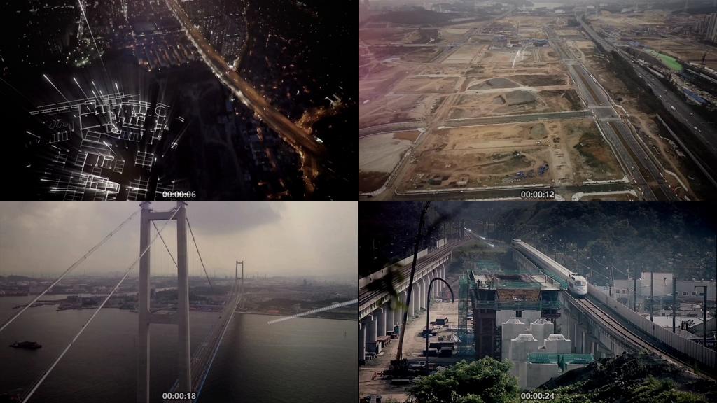 光束穿过城市视频素材