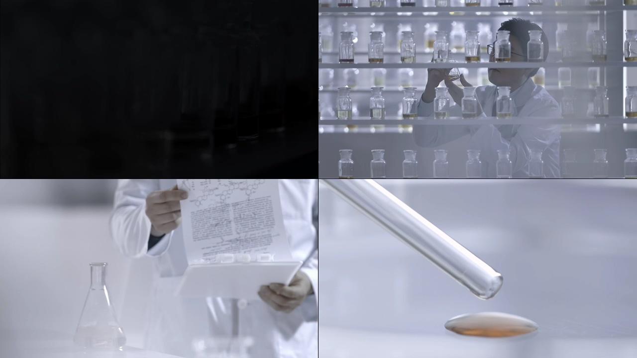 科学实验室视频素材