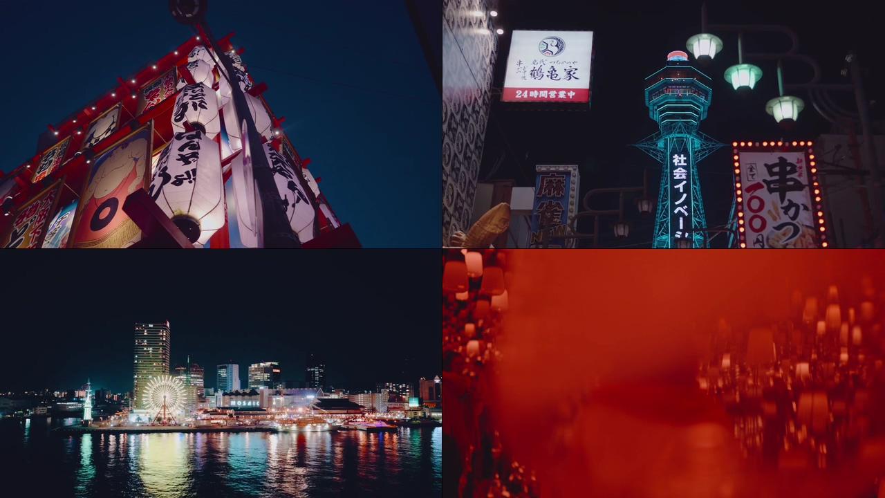 日本旅拍视频素材