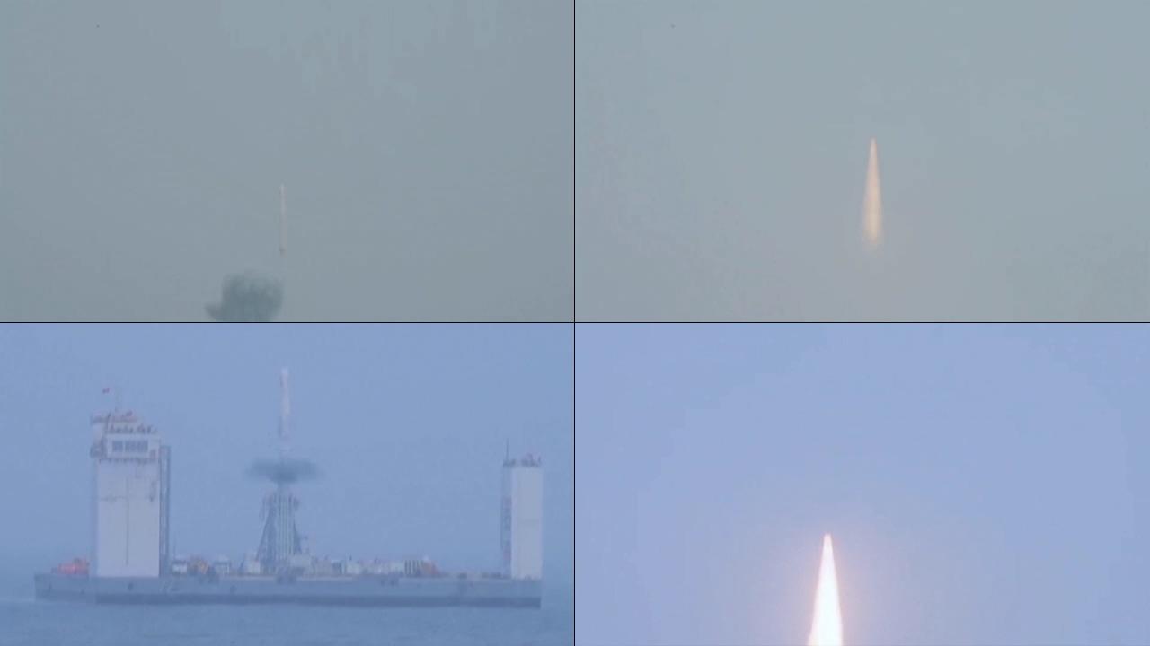 中国首次在海上发射长征11号火箭