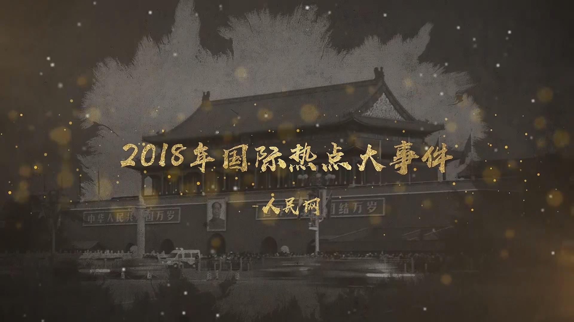 暗灰金色大标题历史大事记PR模板