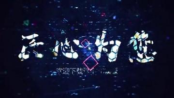 蜂窝网格科技感闪烁PR模板(带无水印音乐)