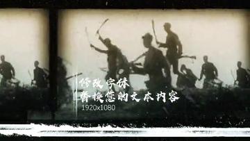 放映机历史回顾PR模板(带无水印音乐)