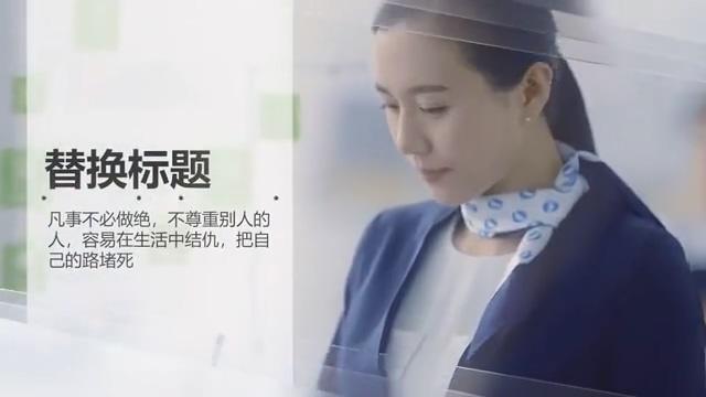 亮色企业宣传片视频PR模板