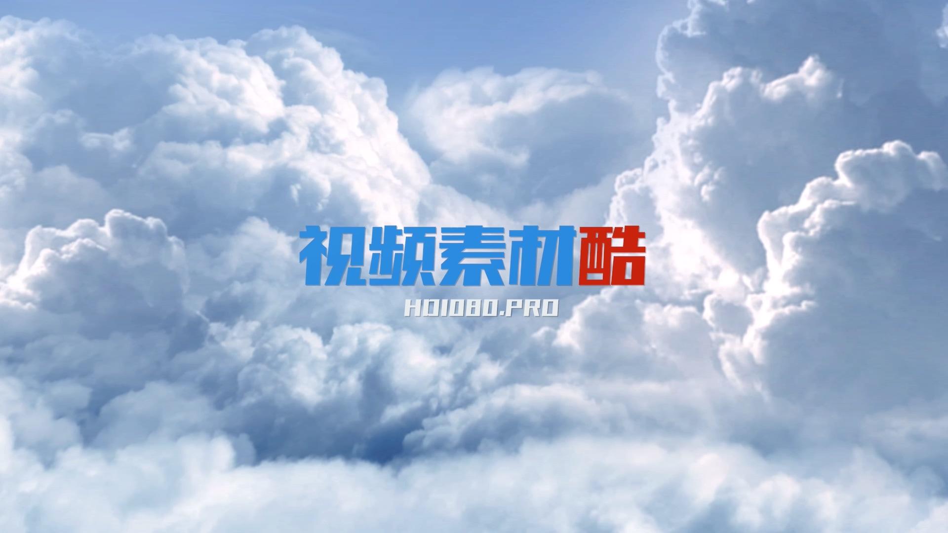 蓝天白云PR片头模板