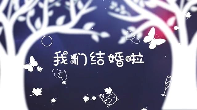 浪漫婚礼MG风格PR模板(带无水印音乐)