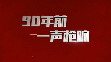 漫威红色大气党政PR模板(带无水印音乐)