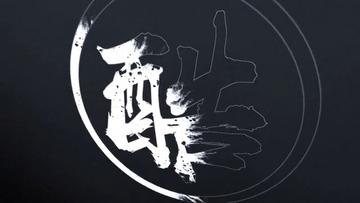 黑色水墨大气标志AE模板