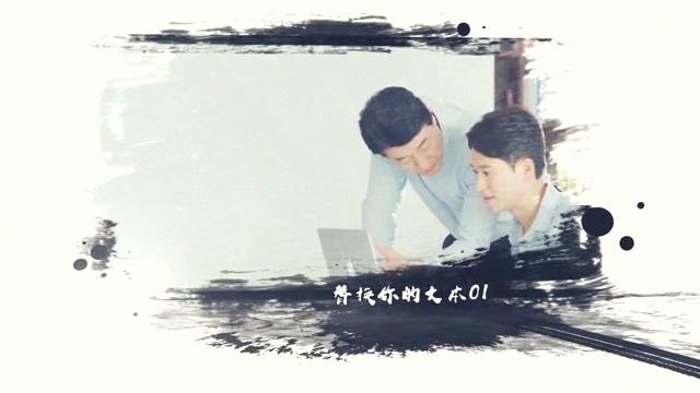 水墨连线中国风片头AE模板