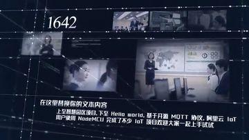 光点移动企业宣传片图文展示AE模板