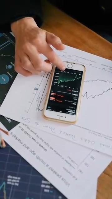 在手机里刷股票信息