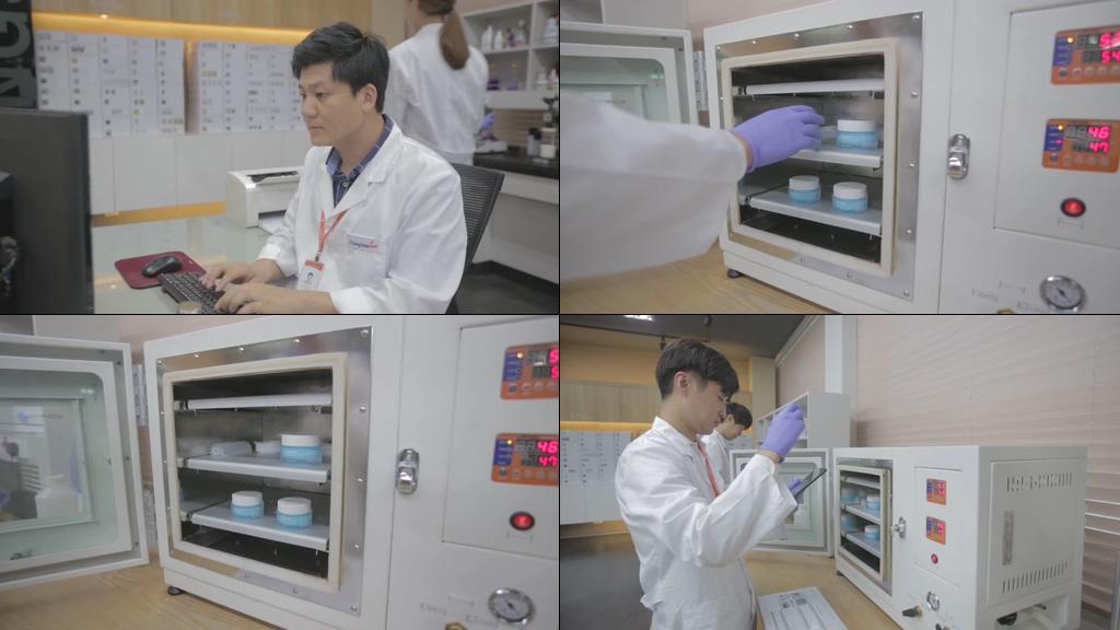 化妆品质量检测合格验收视频素材