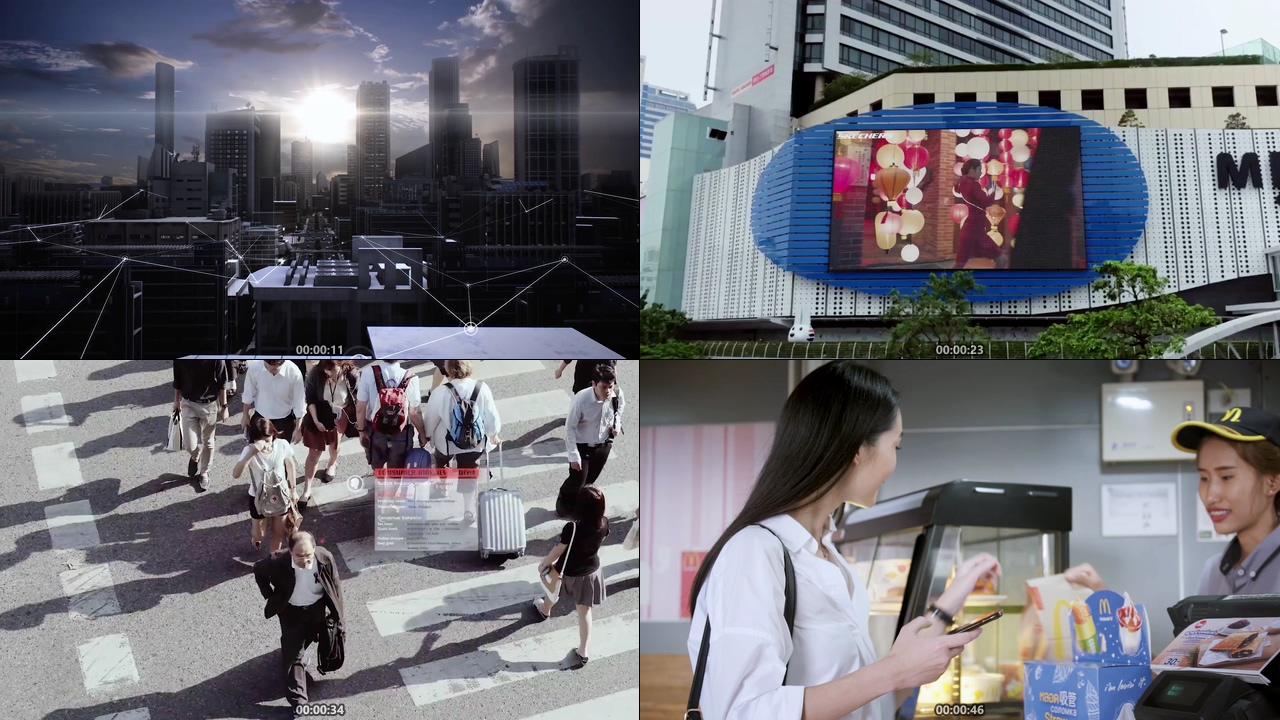 地球俯冲进城市5G互联网视频素材