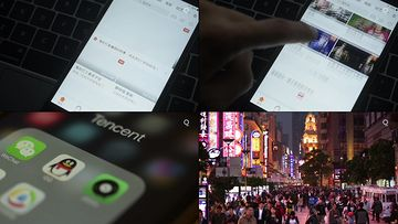 4K腾讯系APP帝国的野心视频素材