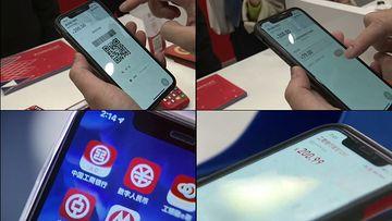 中国新数字货币视频素材