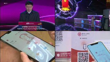 苏州发行数字人民币视频素材
