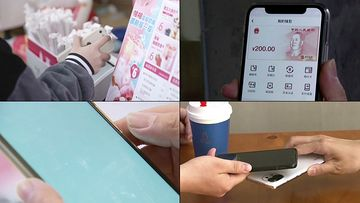 手机上的数字人民币视频素材