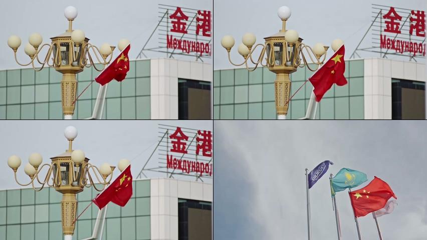 中国五星红旗视频素材