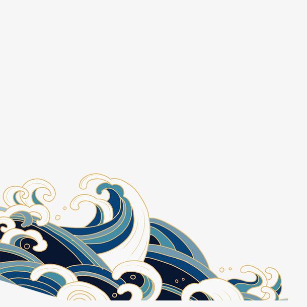 透明手绘海浪国潮PNG图片
