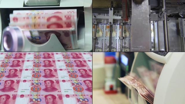 货币兑换人民币印钱视频素材