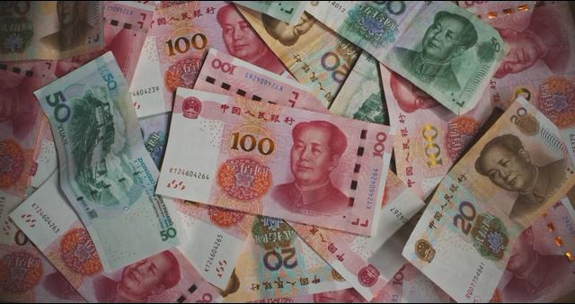 4K超清百元大钞掉落视频素材