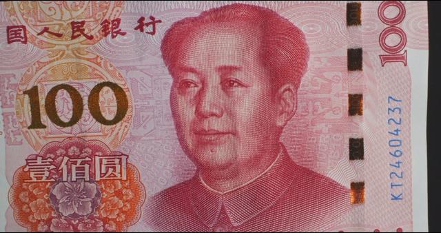 4K从左到右横移100元人民币视频素材