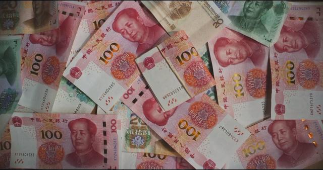 4K金融满屏幕的钱RMB视频素材