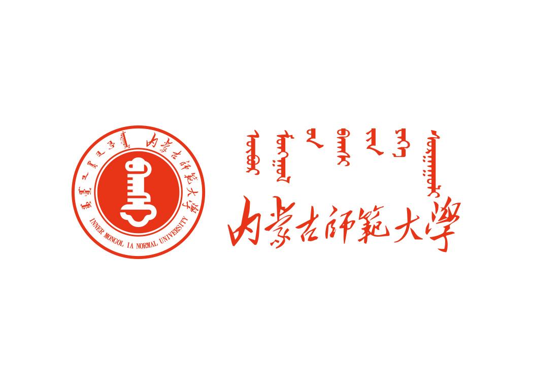 内蒙古师范大学校徽LOGO矢量素材下载