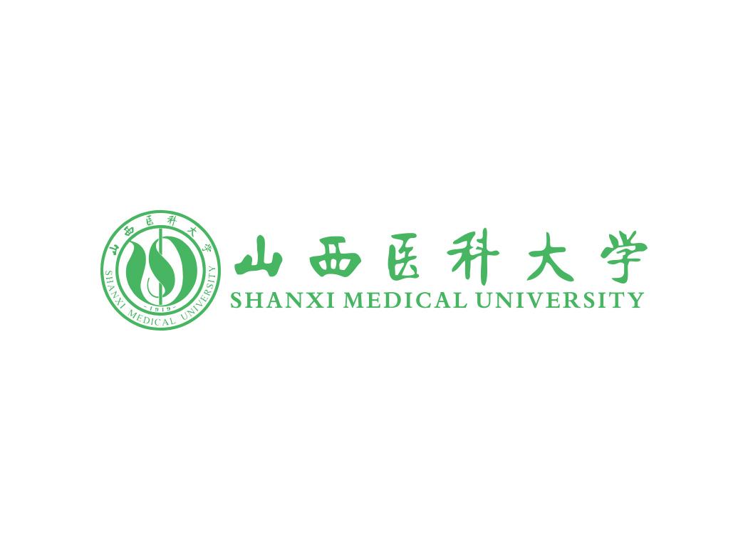 山西医科大学校徽LOGO矢量素材下载