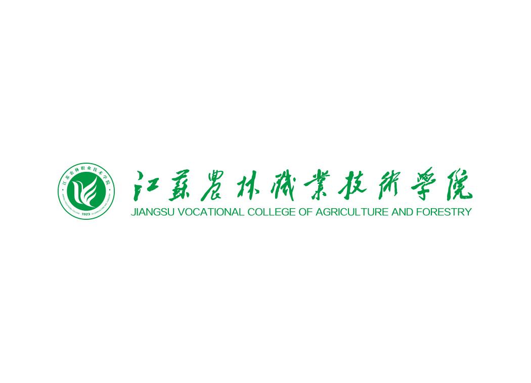 江苏农林职业技术学院校徽LOGO矢量素材下载