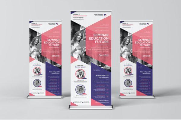 精品高品质的时尚高端多用途X展架易拉宝门型架设计模板-AI,EPS源文件,编号:82635854