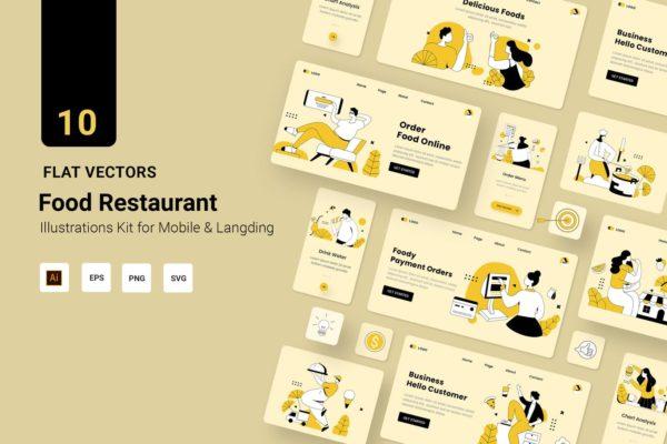 精品时尚高端烹饪餐厅矢量插画banner海报着陆页设计模板集合-AI,EPS,SVG,PNG源文件,编号:82636267
