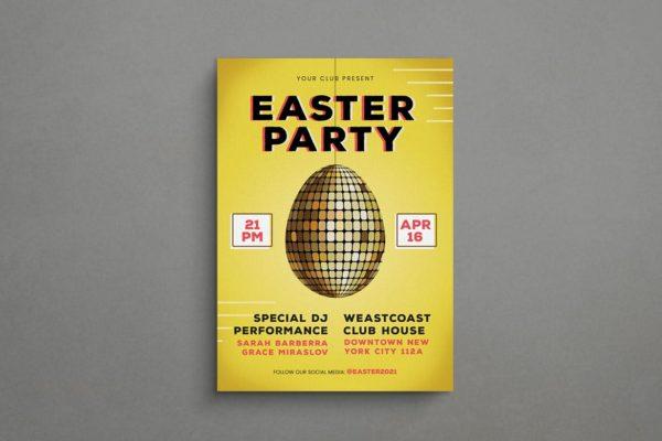 精品复活节派对活动海报AI,PSD源文件,编号:82620987
