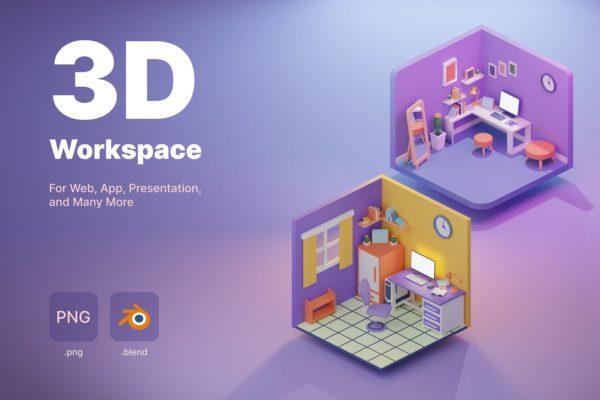精品3D立体2.5D工作区插画设计模板源文件,编号:82635880