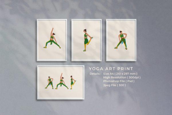 精品时尚高端简约清新瑜伽插画海报设计模板源文件,编号:82633732