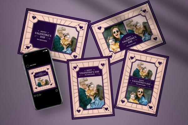精品简约高端清新情人节海报设计模板-AI,PSD源文件,编号:82624402
