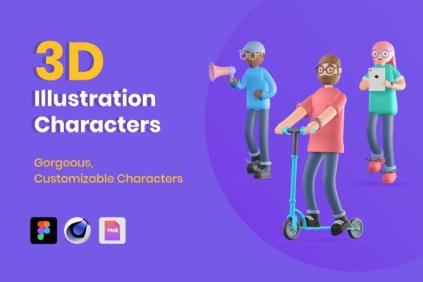 精品时尚高端3D立体人物插画集合-C4D,FIGMA,PNG源文件,编号:82639052