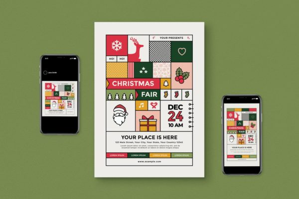 精品高端时尚清新简约2020新年圣诞节海报设计模板-AI&PSD源文件,编号:82638086