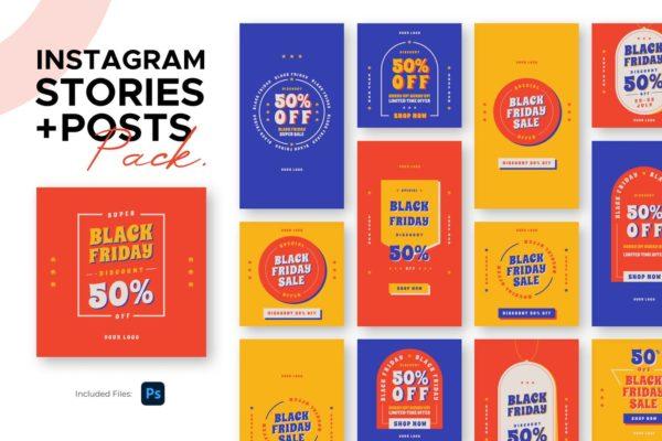 精品时尚高端简约Instagram社交媒体大字报风格的促销海报设计模板集合源文件,编号:82624413