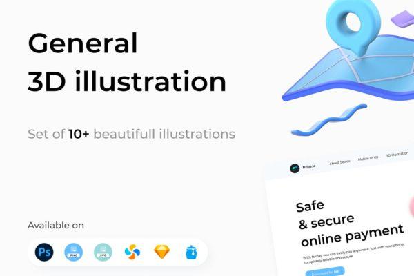 精品3D立体C4D风格购物促销3D插图双11电商UI插画集合Vol.2-PNG,PSD,SKETCH,SVG源文件,编号:82634892