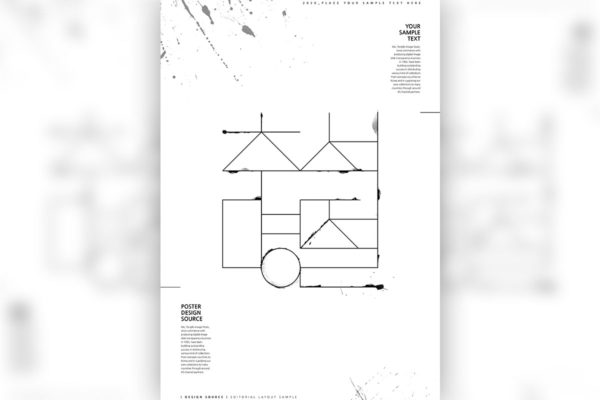 精品水墨风格秋夕节/中秋节主题海报设计模板源文件,编号:82627731