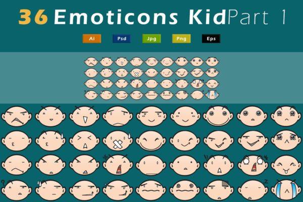 精品36个可爱多用途儿童表情大集合-AI,EPS,JPG,PSD,PNG源文件,编号:82620494