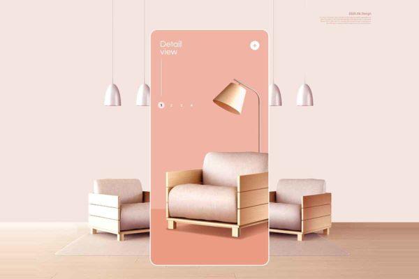 精品现代室内家具品牌广告海报设计源文件,编号:82638800
