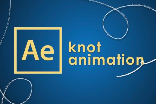 最新AE绳子打结MG动画视频教程,编号:82621999