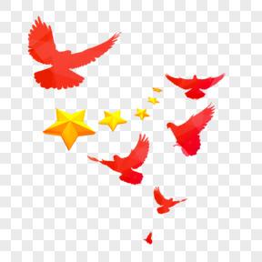 红色和平鸽星星建党节五角星剪影元素PNG图片