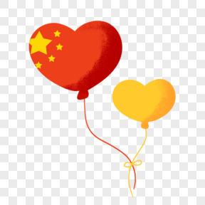 卡通手绘爱心气球免抠元素PNG图片