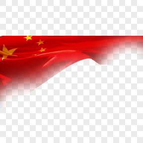 五星红旗红色顶端背景PNG图片